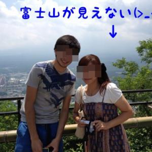 2012 夏の思い出☆ ?留学生がやってきた?