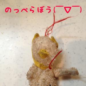 Aflacさん、ごめんなさいm(_ _)m