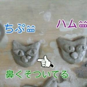 【その3】世界に1つのプームーヌー☆