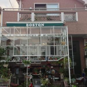ご近所のボステリちゃんのお店☆